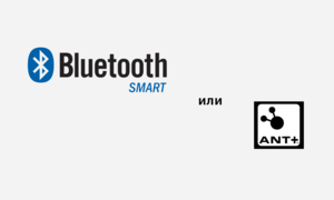 ant+ vs bluetooth